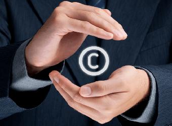 Las entidades estatales pueden aportar un derecho de propiedad industrial al patrimonio de las ESALES